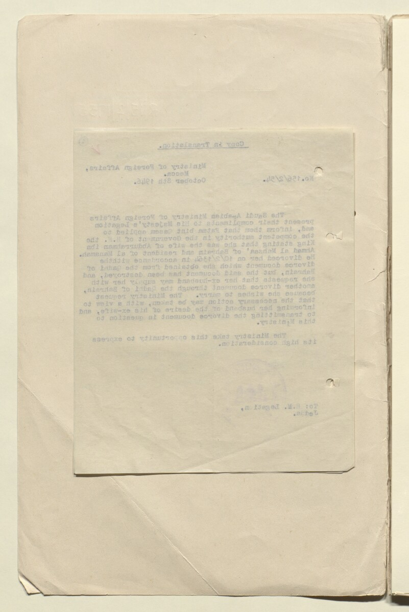 File J/36 'Correspondence received from outside Bahrain' [‎3v] (6/60)