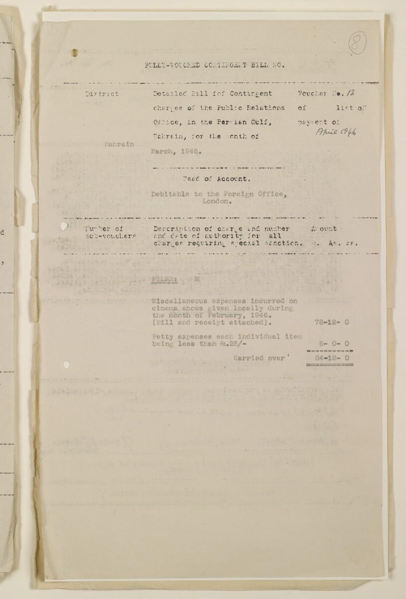 """""""مدفوعات بالنيابة عن مكتب العلاقات العامة في بوشهر وغيره - بيانات المتغيّبين - الحساب النقدي"""" [<span dir=""""ltr"""">و٨</span>] (١٠٩٨/١٥)"""