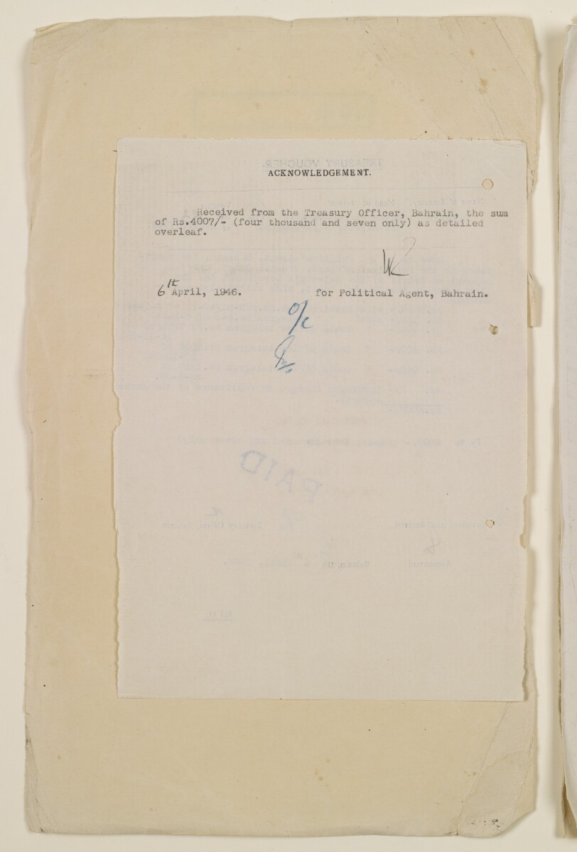 """""""مدفوعات بالنيابة عن مكتب العلاقات العامة في بوشهر وغيره - بيانات المتغيّبين - الحساب النقدي"""" [<span dir=""""ltr"""">ظ١٥</span>] (١٠٩٨/٣٠)"""