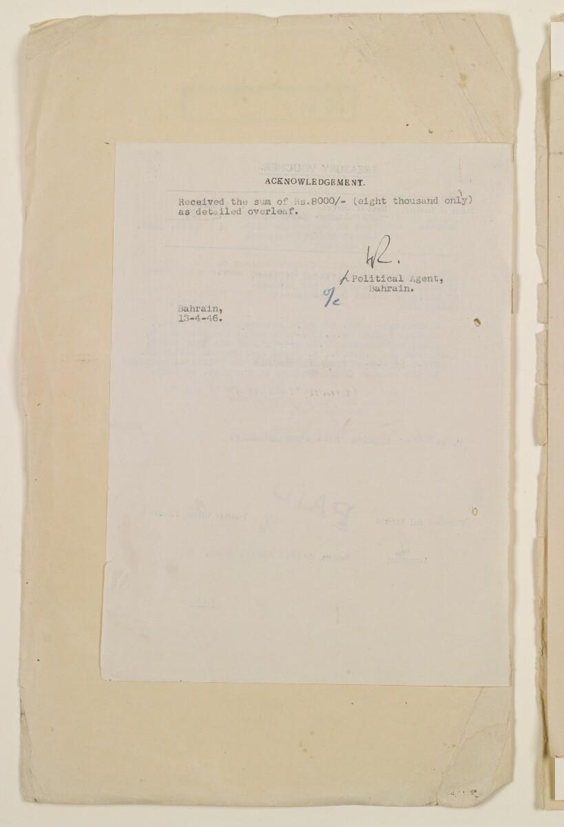 """""""مدفوعات بالنيابة عن مكتب العلاقات العامة في بوشهر وغيره - بيانات المتغيّبين - الحساب النقدي"""" [<span dir=""""ltr"""">ظ١٨</span>] (١٠٩٨/٣٦)"""