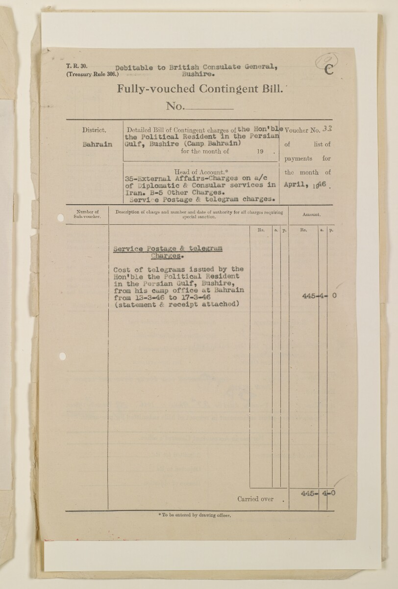 """""""مدفوعات بالنيابة عن مكتب العلاقات العامة في بوشهر وغيره - بيانات المتغيّبين - الحساب النقدي"""" [<span dir=""""ltr"""">و١٩</span>] (١٠٩٨/٣٧)"""