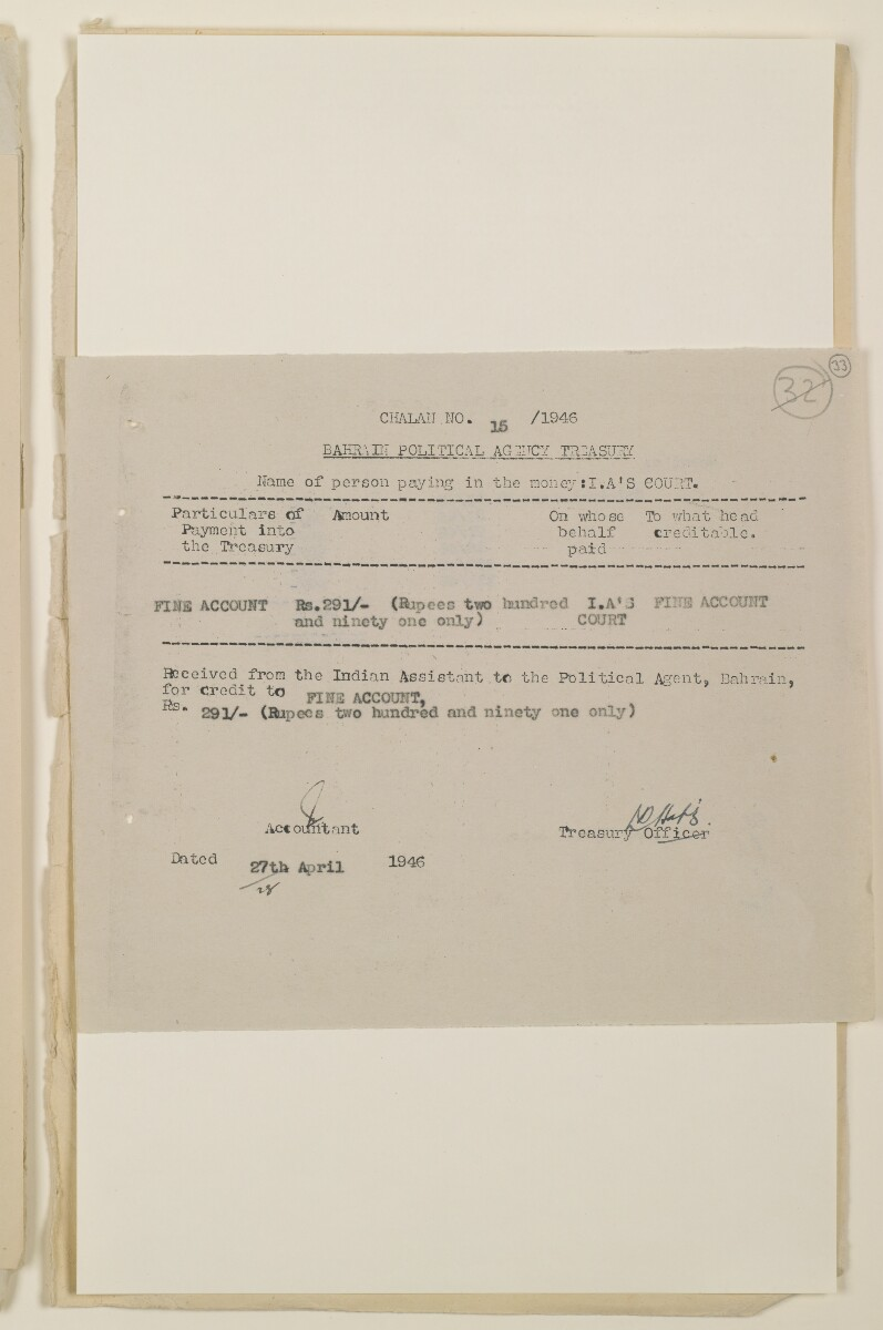 'Payments on behalf of P.R.O. Bushire etc – Absentee statements – cash account' [‎33r] (65/1098)