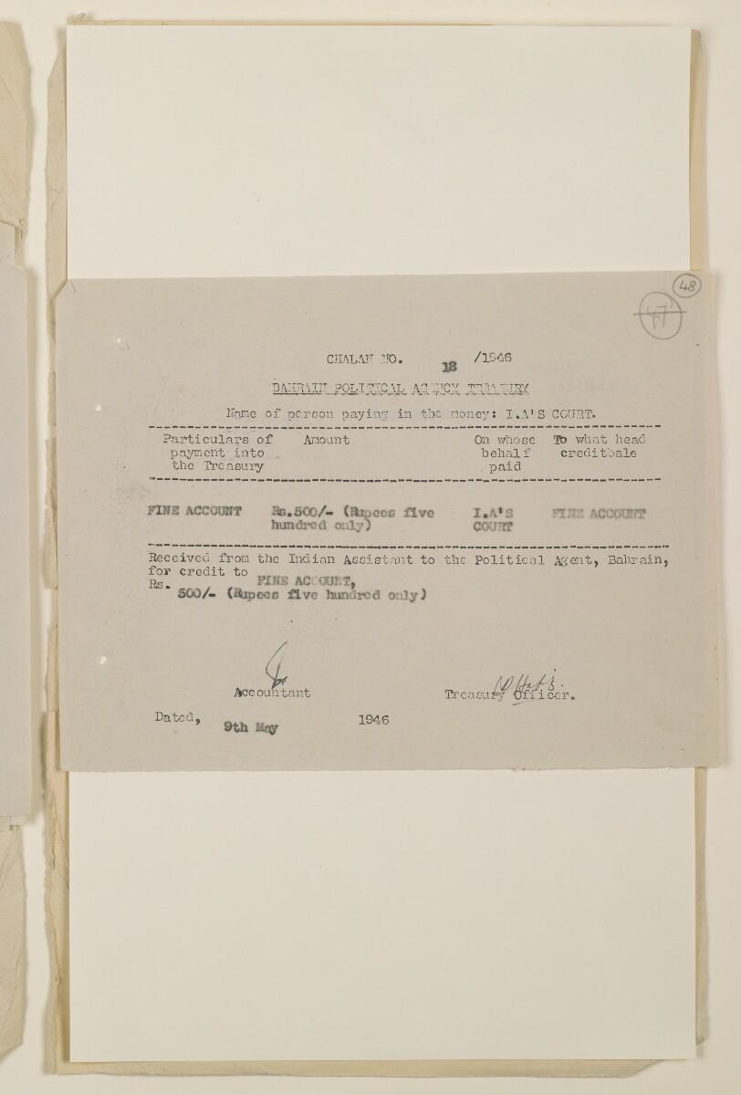 """""""مدفوعات بالنيابة عن مكتب العلاقات العامة في بوشهر وغيره - بيانات المتغيّبين - الحساب النقدي"""" [<span dir=""""ltr"""">و٤٨</span>] (١٠٩٨/٩٥)"""