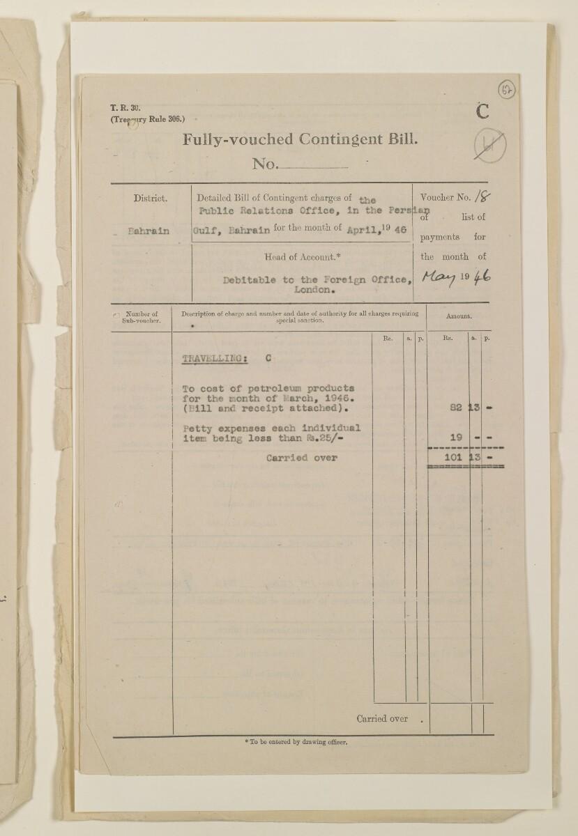 """""""مدفوعات بالنيابة عن مكتب العلاقات العامة في بوشهر وغيره - بيانات المتغيّبين - الحساب النقدي"""" [<span dir=""""ltr"""">و٦٢</span>] (١٠٩٨/١٢٣)"""