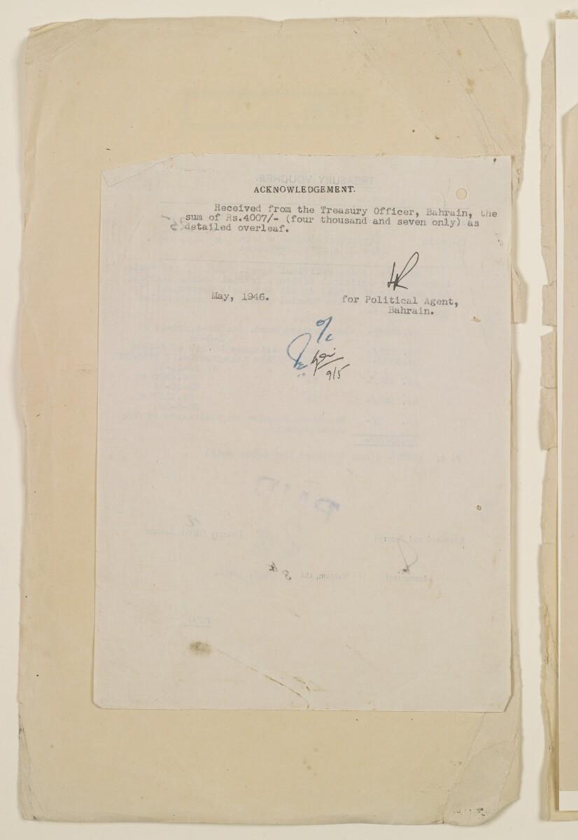 """""""مدفوعات بالنيابة عن مكتب العلاقات العامة في بوشهر وغيره - بيانات المتغيّبين - الحساب النقدي"""" [<span dir=""""ltr"""">ظ٦٤</span>] (١٠٩٨/١٢٨)"""