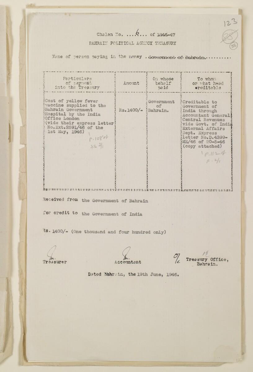 """""""مدفوعات بالنيابة عن مكتب العلاقات العامة في بوشهر وغيره - بيانات المتغيّبين - الحساب النقدي"""" [<span dir=""""ltr"""">و٨٨</span>] (١٠٩٨/١٧٥)"""