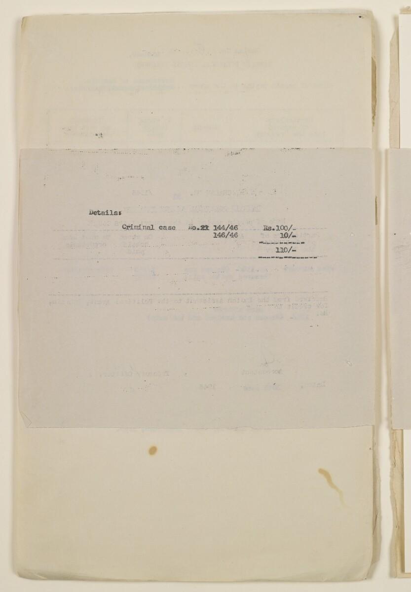 """""""مدفوعات بالنيابة عن مكتب العلاقات العامة في بوشهر وغيره - بيانات المتغيّبين - الحساب النقدي"""" [<span dir=""""ltr"""">ظ٩٠</span>] (١٠٩٨/١٨٠)"""