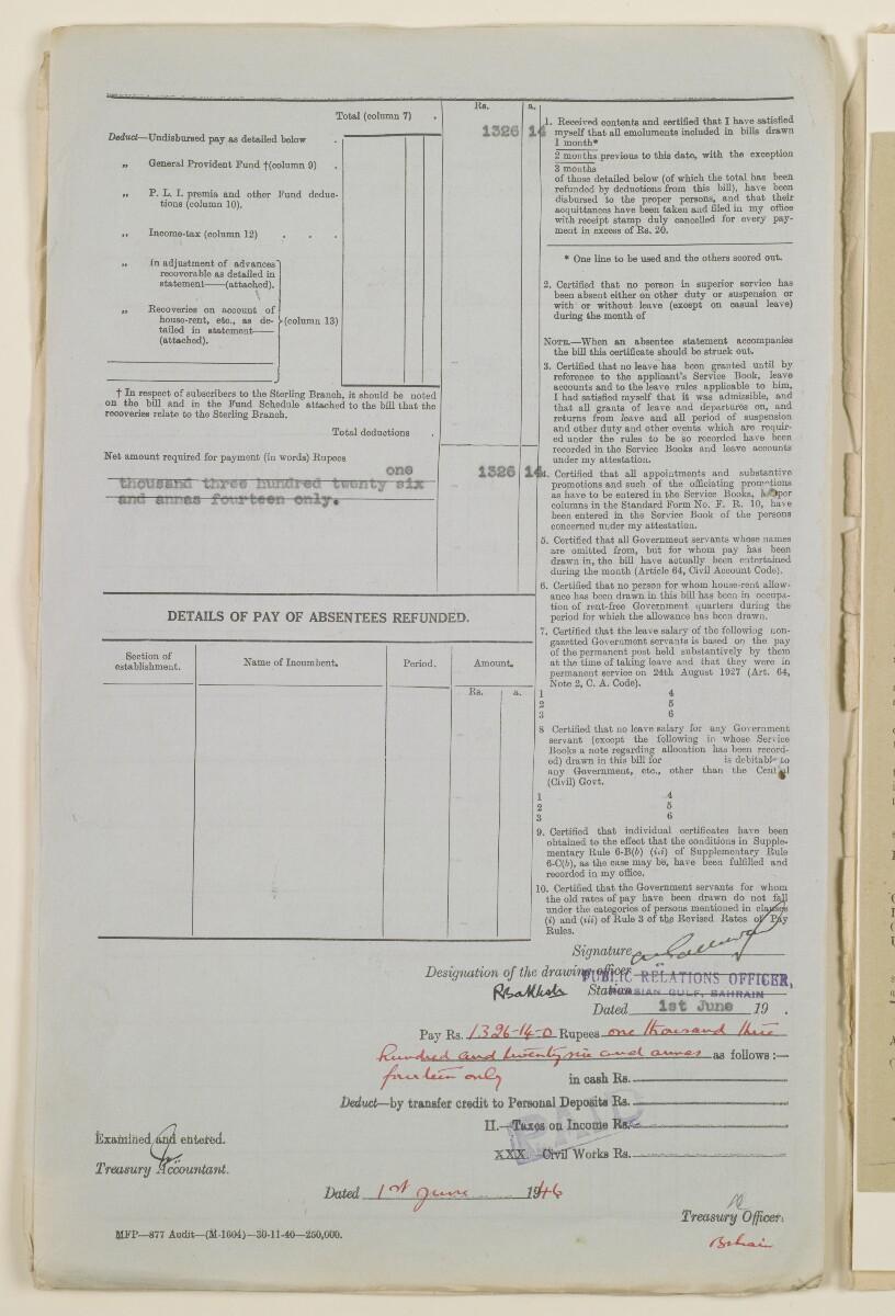 """""""مدفوعات بالنيابة عن مكتب العلاقات العامة في بوشهر وغيره - بيانات المتغيّبين - الحساب النقدي"""" [<span dir=""""ltr"""">ظ١٠٥</span>] (١٠٩٨/٢١٠)"""