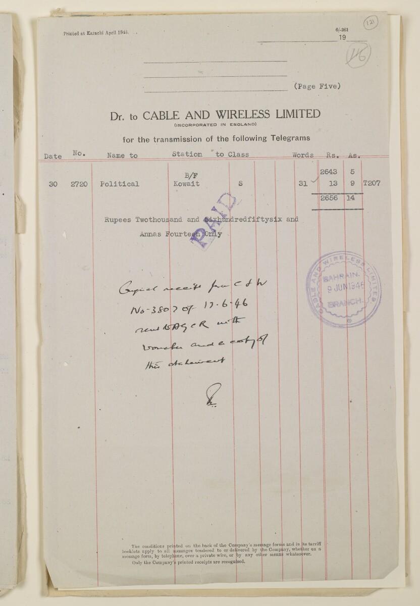 """""""مدفوعات بالنيابة عن مكتب العلاقات العامة في بوشهر وغيره - بيانات المتغيّبين - الحساب النقدي"""" [<span dir=""""ltr"""">و١٢١</span>] (١٠٩٨/٢٤١)"""