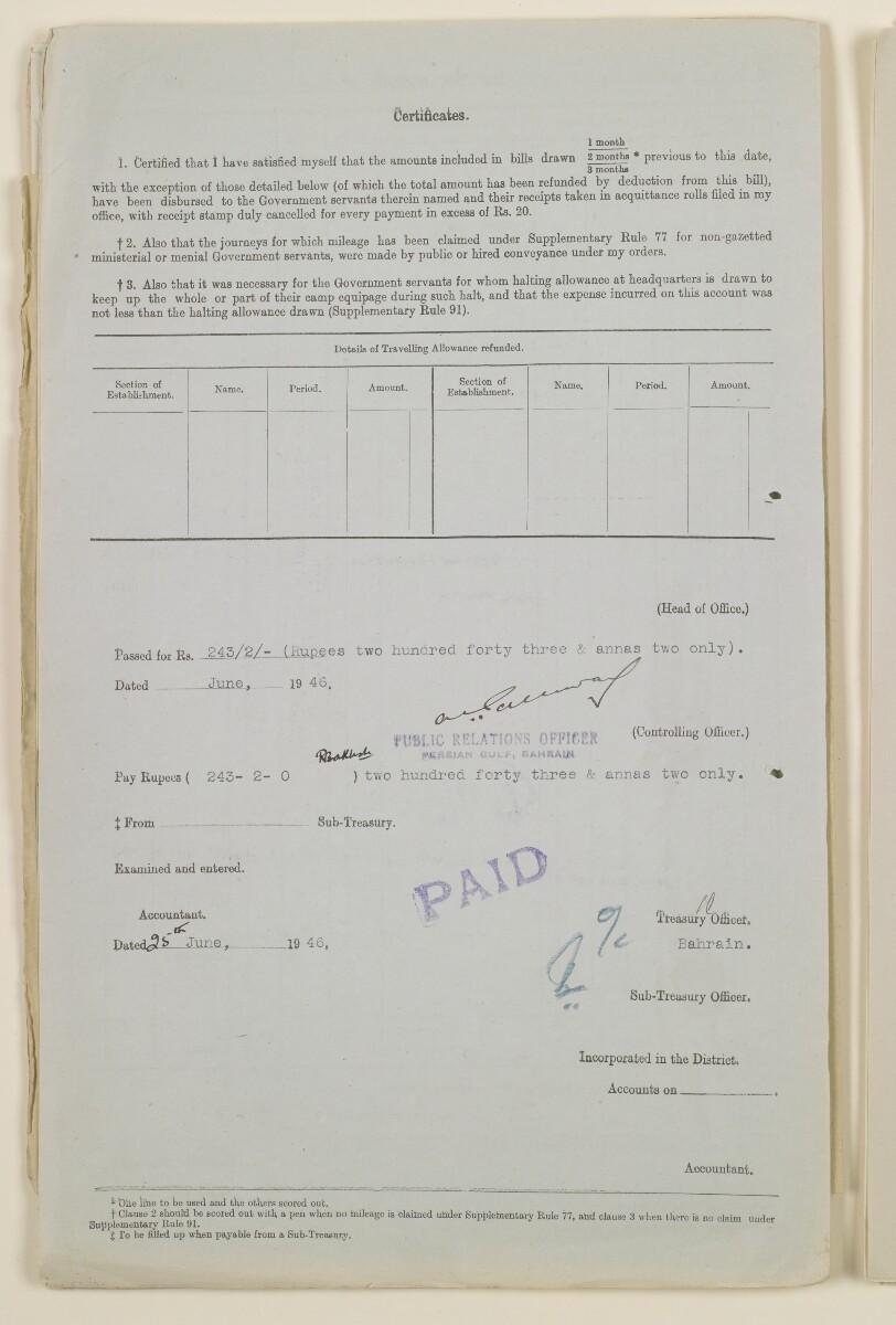 """""""مدفوعات بالنيابة عن مكتب العلاقات العامة في بوشهر وغيره - بيانات المتغيّبين - الحساب النقدي"""" [<span dir=""""ltr"""">ظ١٢٦</span>] (١٠٩٨/٢٥٤)"""