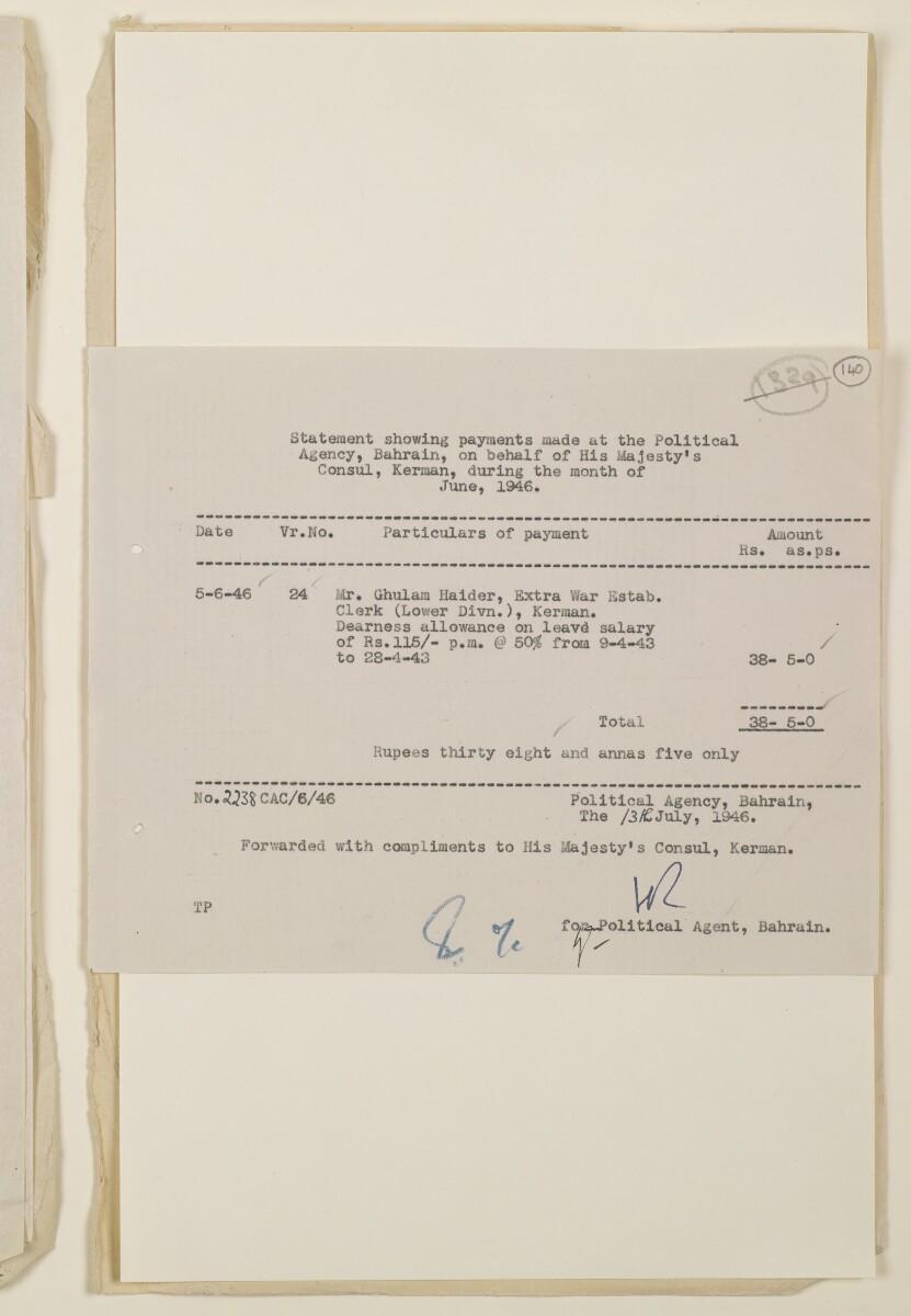 """""""مدفوعات بالنيابة عن مكتب العلاقات العامة في بوشهر وغيره - بيانات المتغيّبين - الحساب النقدي"""" [<span dir=""""ltr"""">و١٤٠</span>] (١٠٩٨/٢٨١)"""