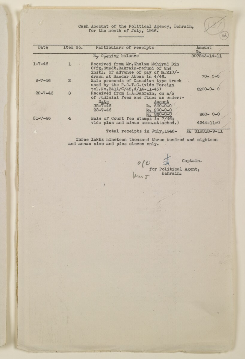 """""""مدفوعات بالنيابة عن مكتب العلاقات العامة في بوشهر وغيره - بيانات المتغيّبين - الحساب النقدي"""" [<span dir=""""ltr"""">و١٤٦</span>] (١٠٩٨/٢٩٣)"""
