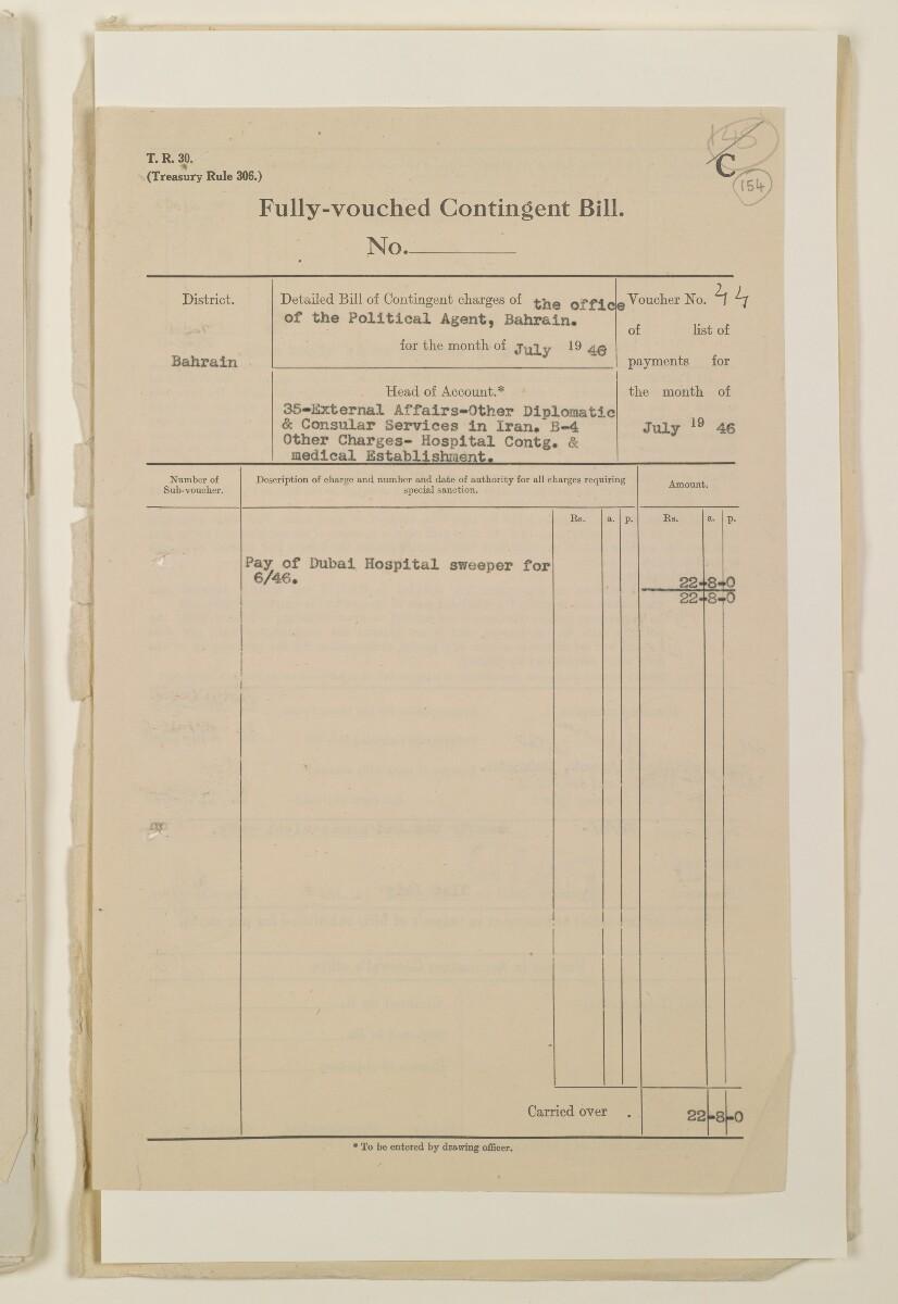 """""""مدفوعات بالنيابة عن مكتب العلاقات العامة في بوشهر وغيره - بيانات المتغيّبين - الحساب النقدي"""" [<span dir=""""ltr"""">و١٥٤</span>] (١٠٩٨/٣٠٩)"""