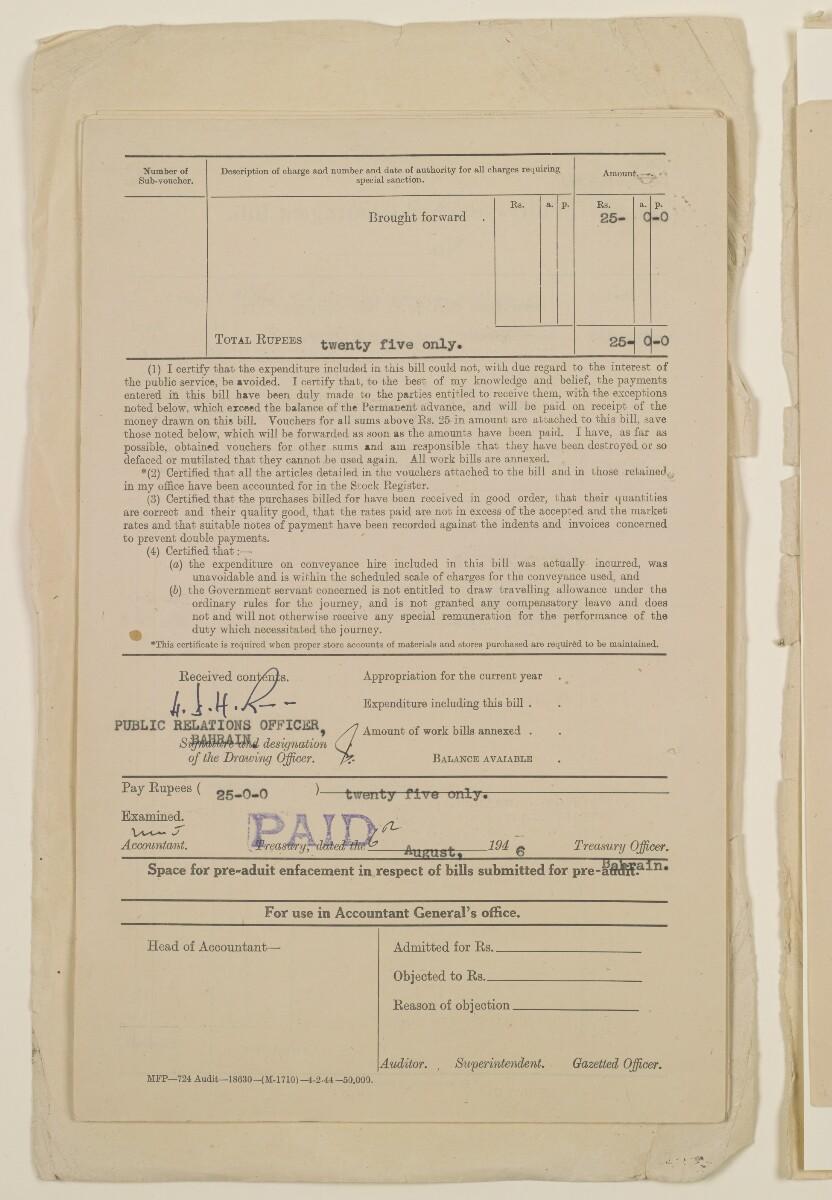 """""""مدفوعات بالنيابة عن مكتب العلاقات العامة في بوشهر وغيره - بيانات المتغيّبين - الحساب النقدي"""" [<span dir=""""ltr"""">ظ١٨٠</span>] (١٠٩٨/٣٦٢)"""
