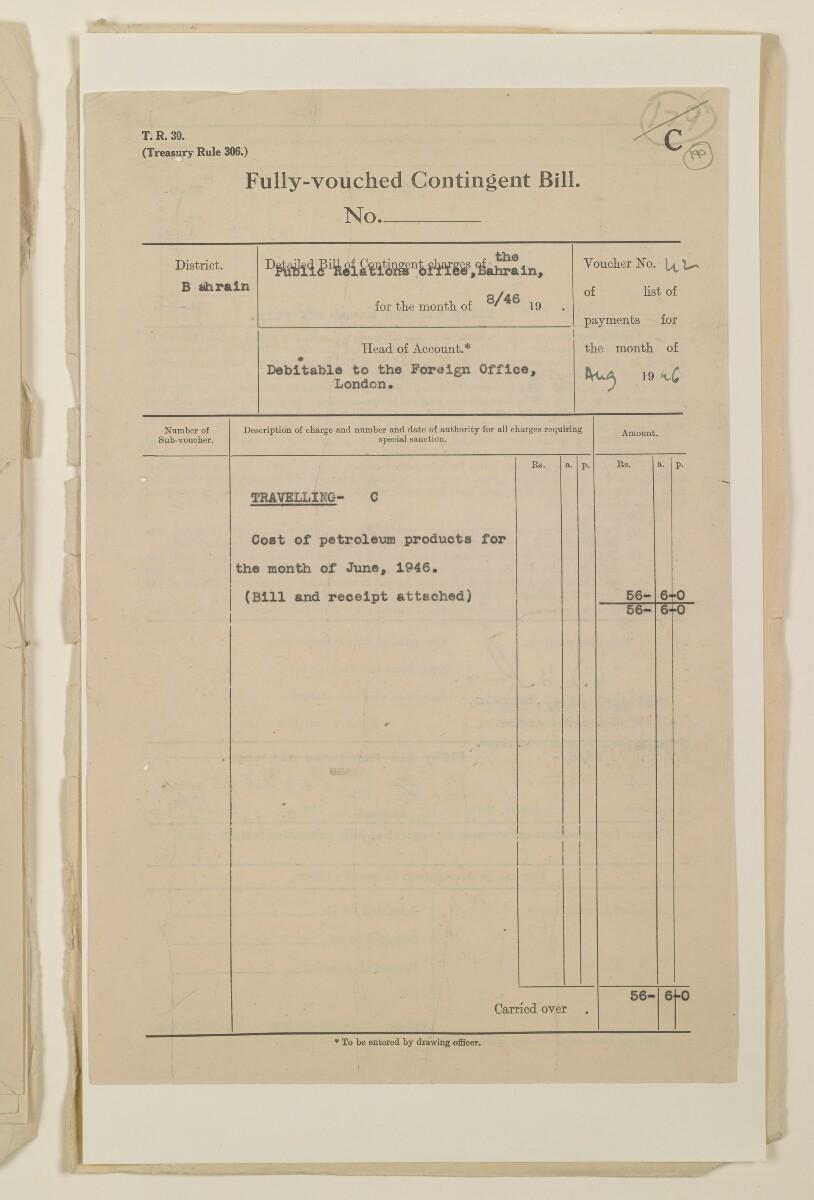 """""""مدفوعات بالنيابة عن مكتب العلاقات العامة في بوشهر وغيره - بيانات المتغيّبين - الحساب النقدي"""" [<span dir=""""ltr"""">و١٩٠</span>] (١٠٩٨/٣٨٣)"""