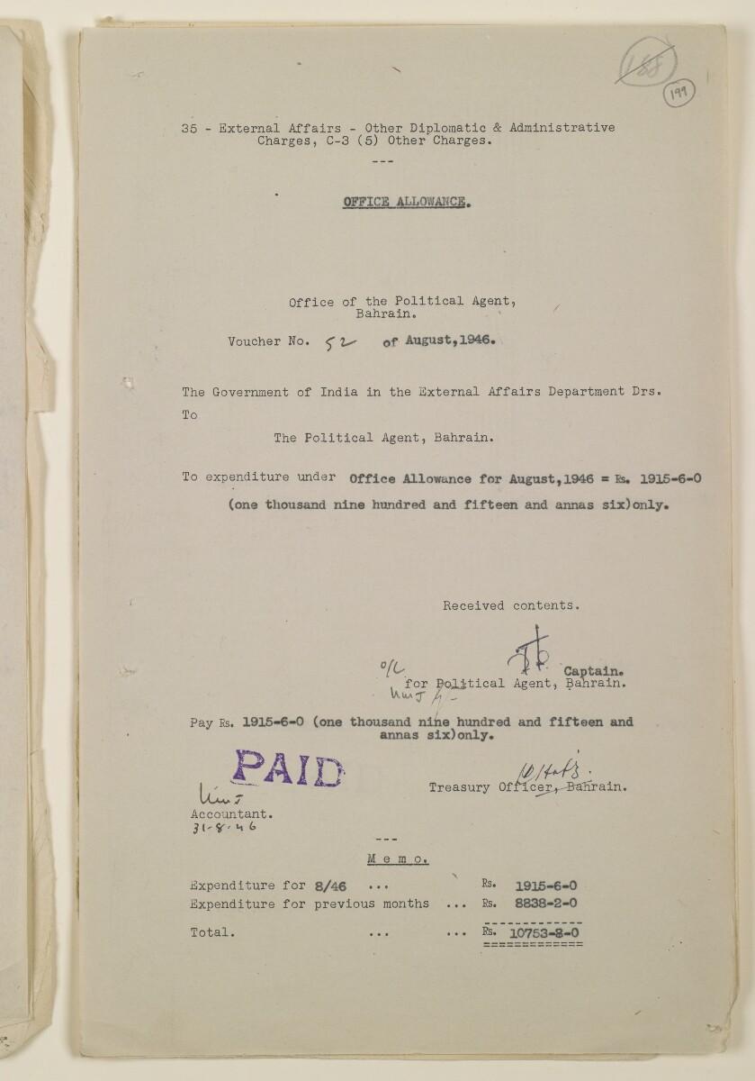 """""""مدفوعات بالنيابة عن مكتب العلاقات العامة في بوشهر وغيره - بيانات المتغيّبين - الحساب النقدي"""" [<span dir=""""ltr"""">و١٩٩</span>] (١٠٩٨/٤٠١)"""