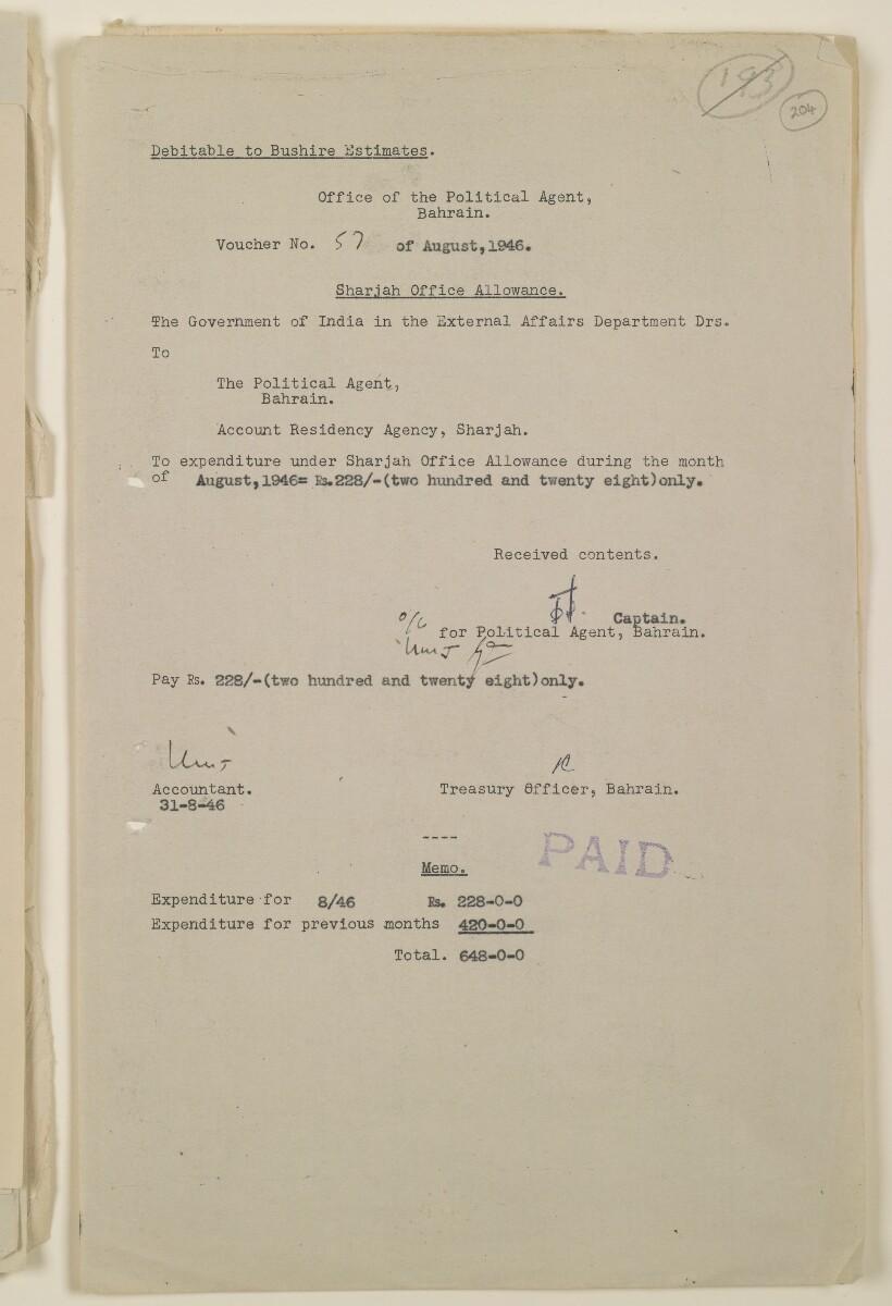 """""""مدفوعات بالنيابة عن مكتب العلاقات العامة في بوشهر وغيره - بيانات المتغيّبين - الحساب النقدي"""" [<span dir=""""ltr"""">و٢٠٤</span>] (١٠٩٨/٤١١)"""
