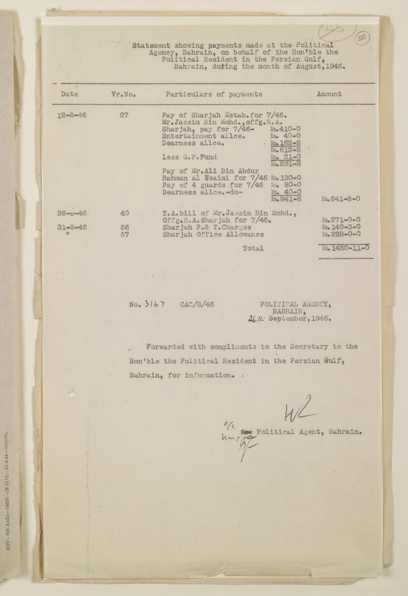 """""""مدفوعات بالنيابة عن مكتب العلاقات العامة في بوشهر وغيره - بيانات المتغيّبين - الحساب النقدي"""" [<span dir=""""ltr"""">و٢٢٨</span>] (١٠٩٨/٤٥٩)"""