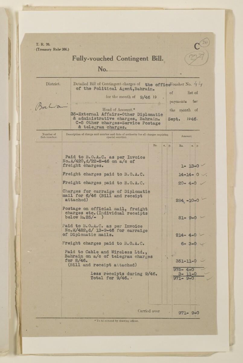 """""""مدفوعات بالنيابة عن مكتب العلاقات العامة في بوشهر وغيره - بيانات المتغيّبين - الحساب النقدي"""" [<span dir=""""ltr"""">و٢٤١</span>] (١٠٩٨/٤٨٥)"""
