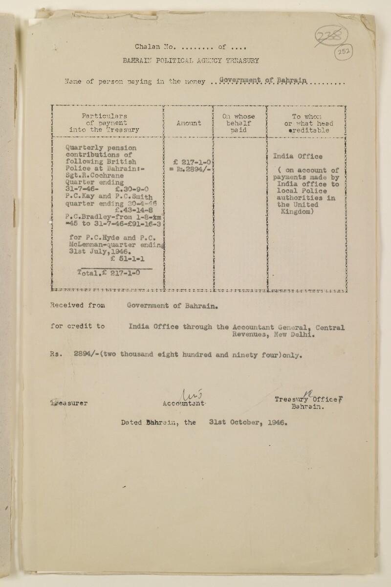 """""""مدفوعات بالنيابة عن مكتب العلاقات العامة في بوشهر وغيره - بيانات المتغيّبين - الحساب النقدي"""" [<span dir=""""ltr"""">و٢٥٢</span>] (١٠٩٨/٥٠٧)"""