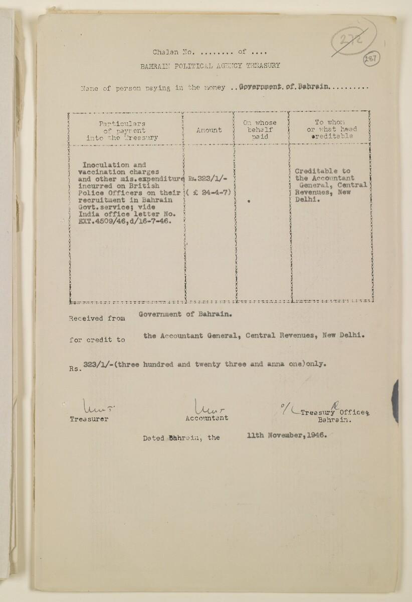 """""""مدفوعات بالنيابة عن مكتب العلاقات العامة في بوشهر وغيره - بيانات المتغيّبين - الحساب النقدي"""" [<span dir=""""ltr"""">و٢٨٧</span>] (١٠٩٨/٥٧٧)"""