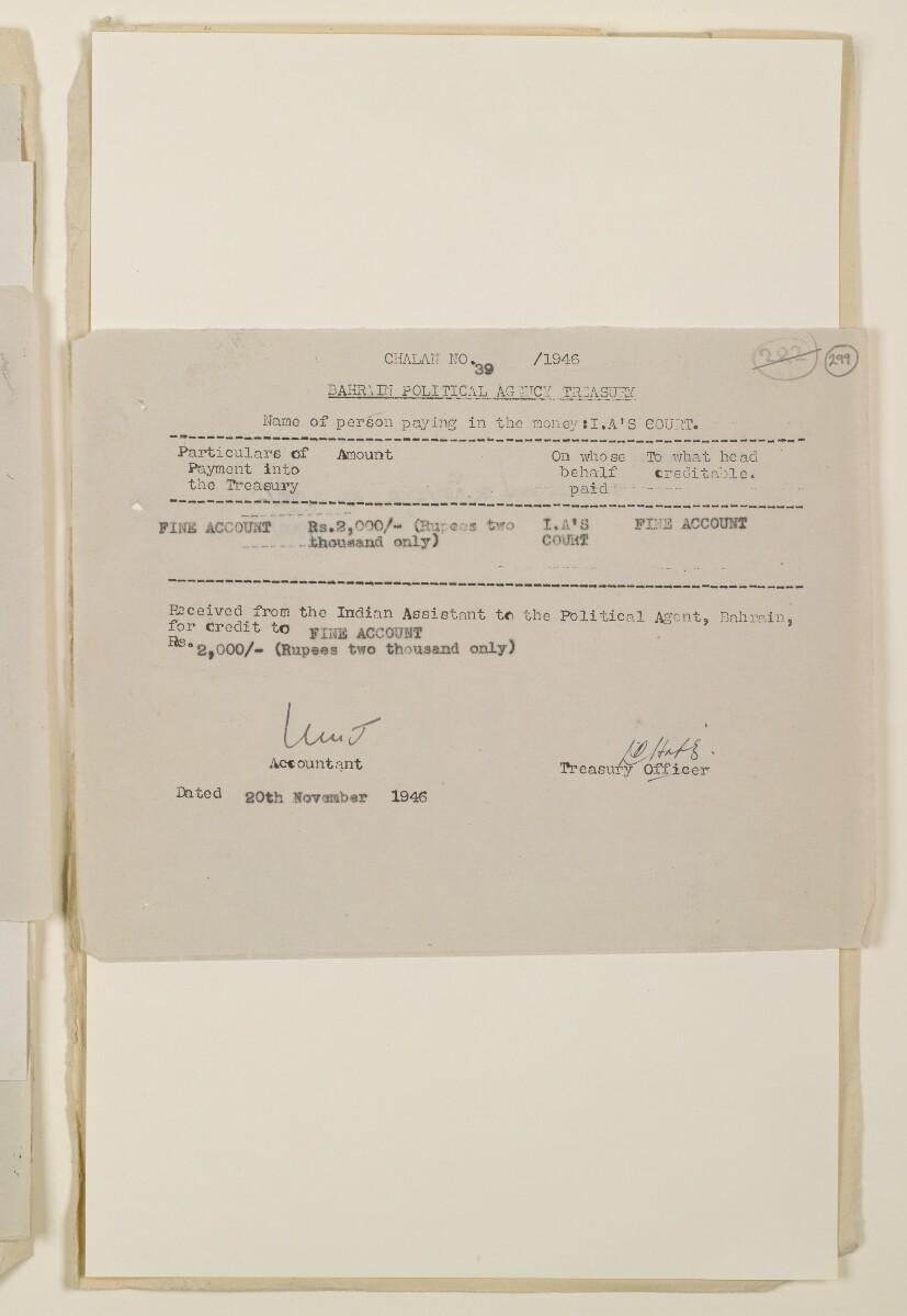 """""""مدفوعات بالنيابة عن مكتب العلاقات العامة في بوشهر وغيره - بيانات المتغيّبين - الحساب النقدي"""" [<span dir=""""ltr"""">و٢٩٩</span>] (١٠٩٨/٦٠١)"""