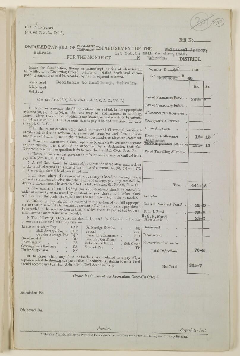 """""""مدفوعات بالنيابة عن مكتب العلاقات العامة في بوشهر وغيره - بيانات المتغيّبين - الحساب النقدي"""" [<span dir=""""ltr"""">و٣٢٧</span>] (١٠٩٨/٦٥٧)"""