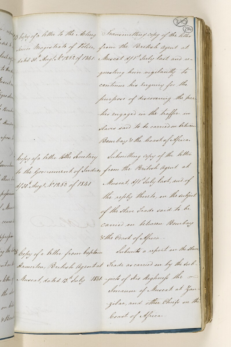 Abstract of Contents of Enclosures to a Despatch Relating to the Slave Trade between Zanzibar and Bombay [‎274r] (7/10)