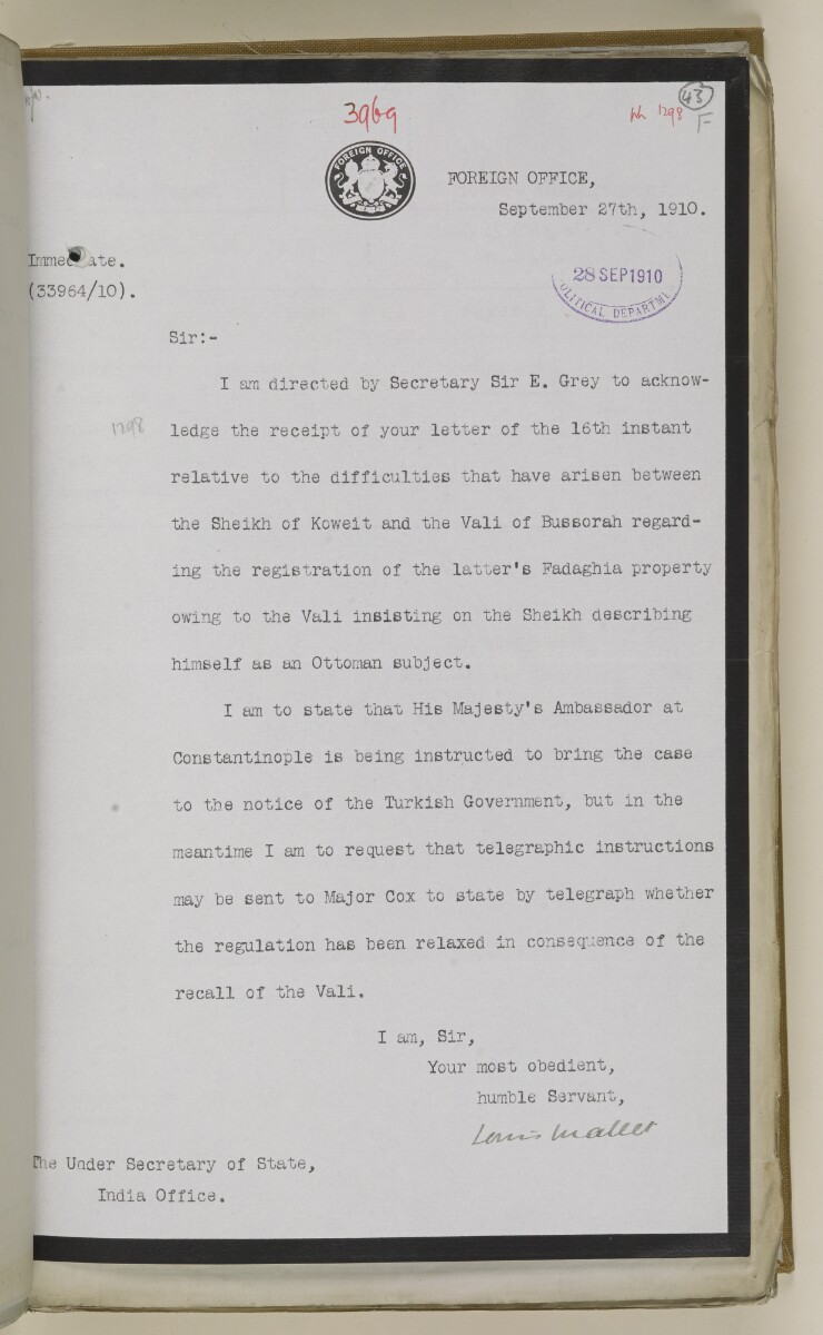 File 1855/1904 Pt 10 'Koweit:- Relations with Turkey. Sheikh's properties at Fao and Fadaghia' [43r] (85/398)