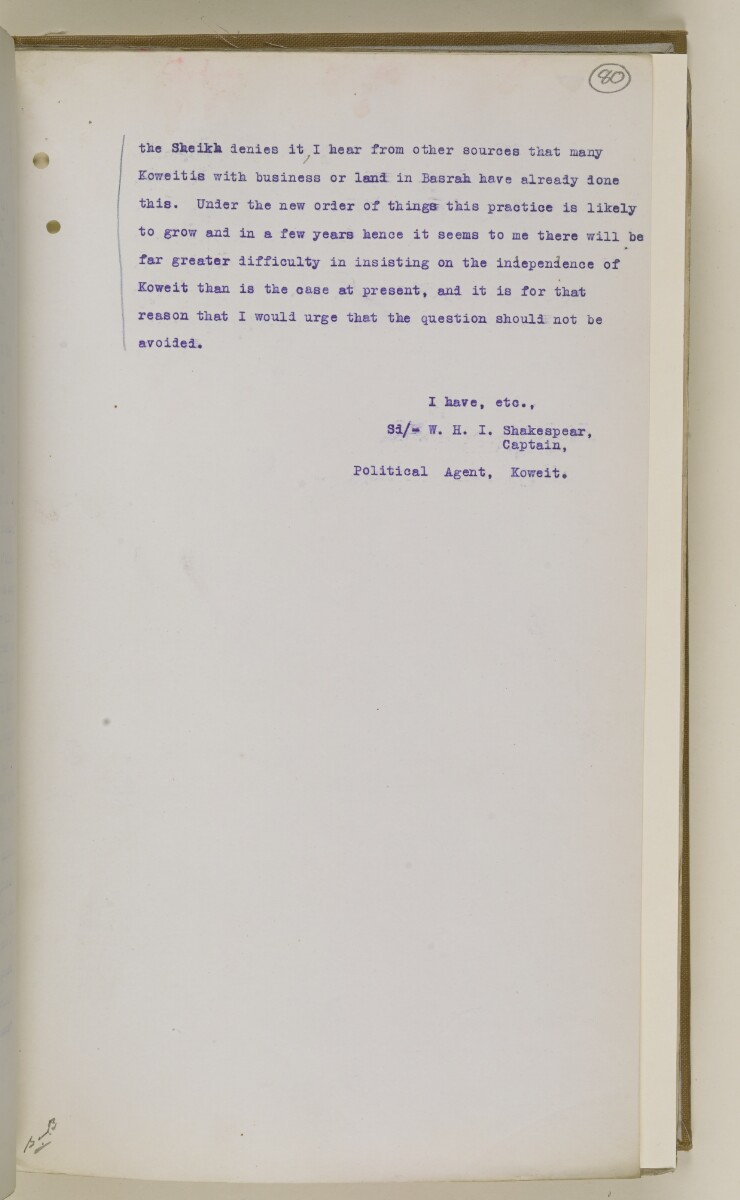 File 1855/1904 Pt 10 'Koweit:- Relations with Turkey. Sheikh's properties at Fao and Fadaghia' [80r] (159/398)