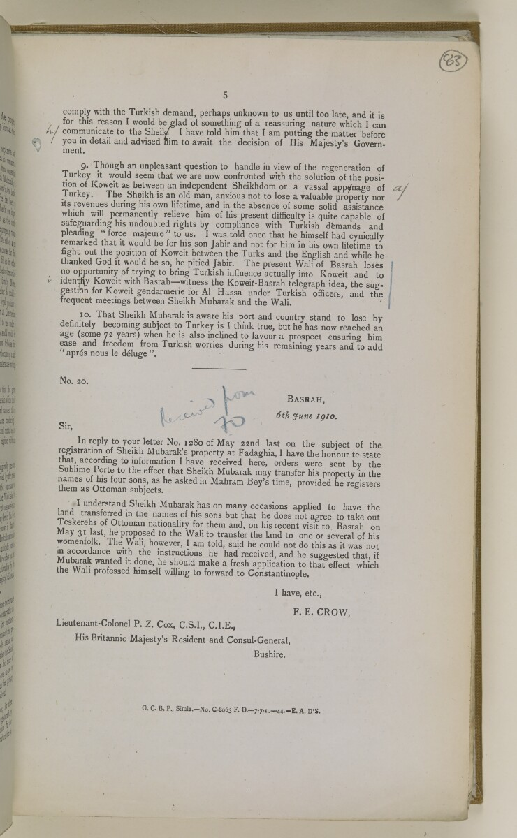 File 1855/1904 Pt 10 'Koweit:- Relations with Turkey. Sheikh's properties at Fao and Fadaghia' [83r] (165/398)