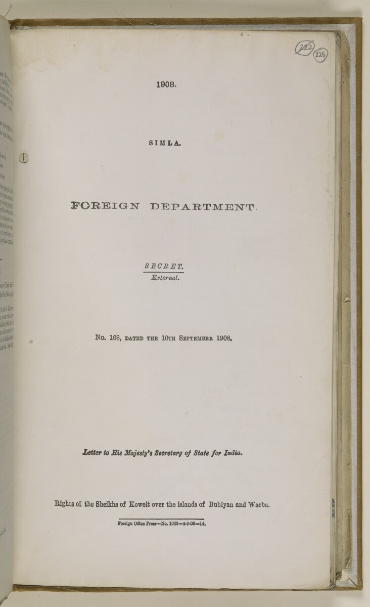 File 1855/1904 Pt 9 'Koweit:- Relations with Turkey. Sheikhs claim to Bubiyan, Warba & Umkasr' [225r] (51/228)