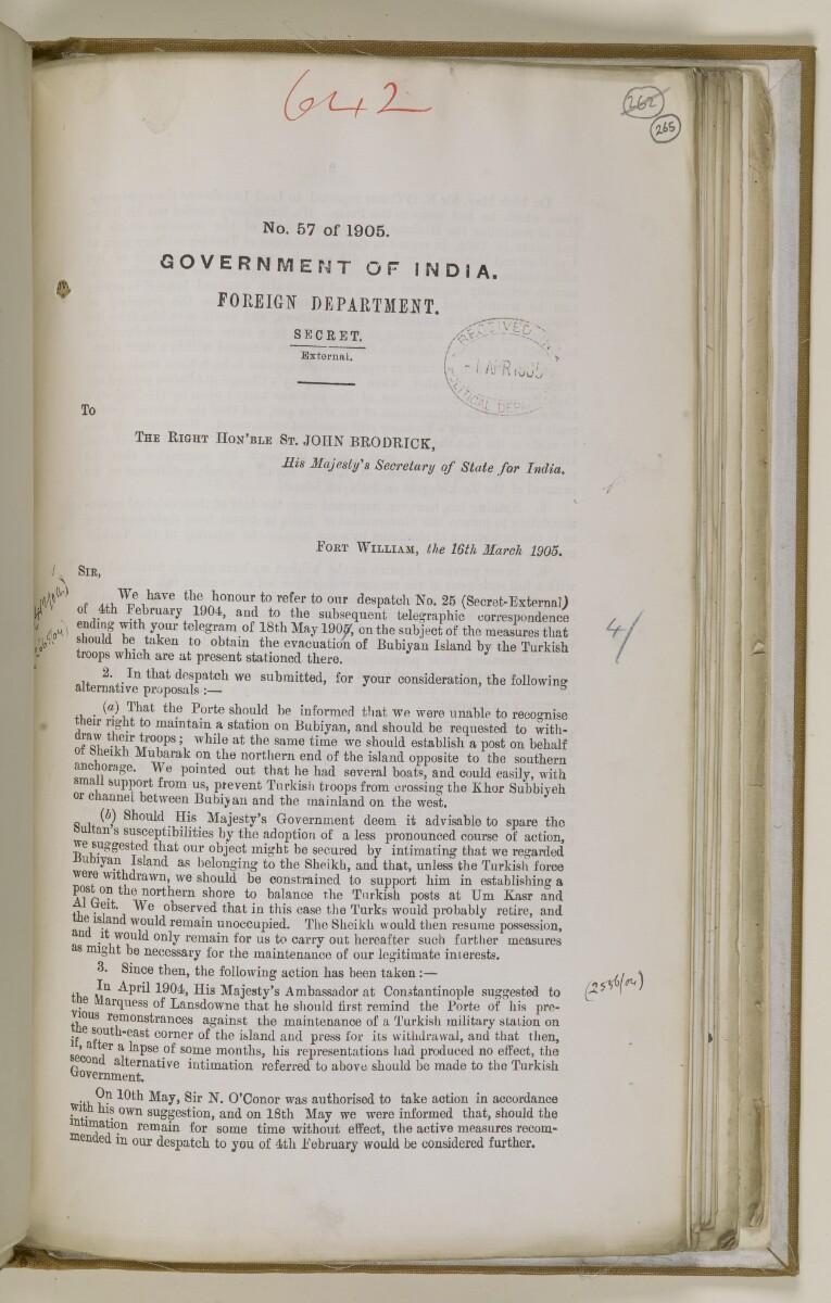 File 1855/1904 Pt 9 'Koweit:- Relations with Turkey. Sheikhs claim to Bubiyan, Warba & Umkasr' [265r] (131/228)