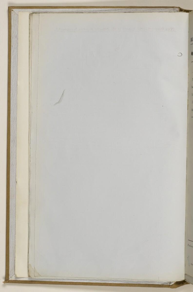 File 2764/1904 Pt 3 'Baghdad Railway: general negotiations 1910-1912.' [8v] (25/544)