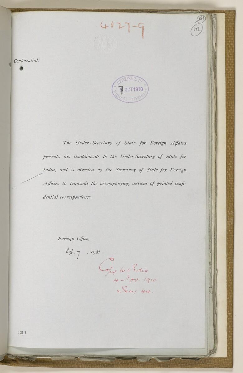 File 2764/1904 Pt 3 'Baghdad Railway: general negotiations 1910-1912.' [192r] (394/544)