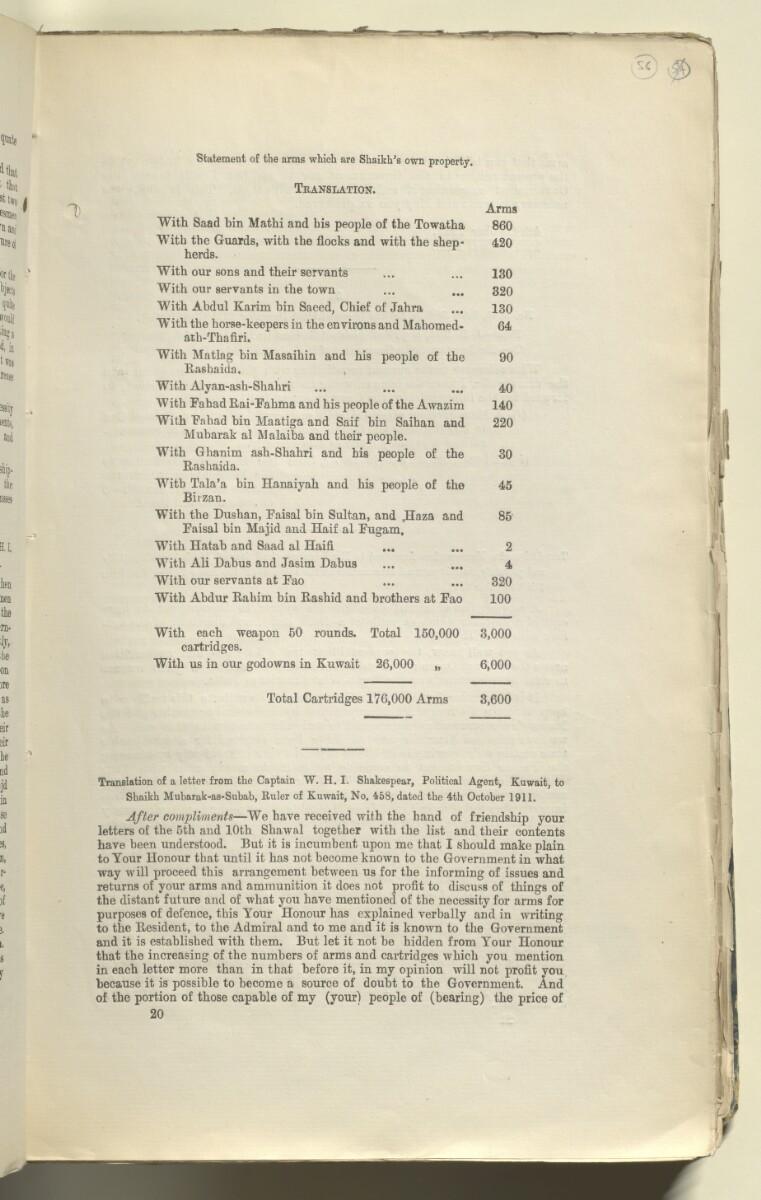 File 619/1907 Pt 3 'Arms Traffic:- Koweit Trade ' [ 56r] (116/720