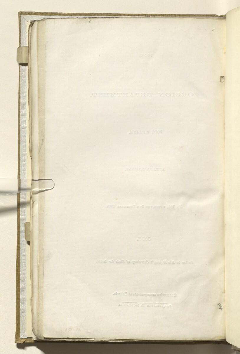 File 2908/1907 Pt 2 'Bahrain: quarantine arrangements' [181v] (112/112)