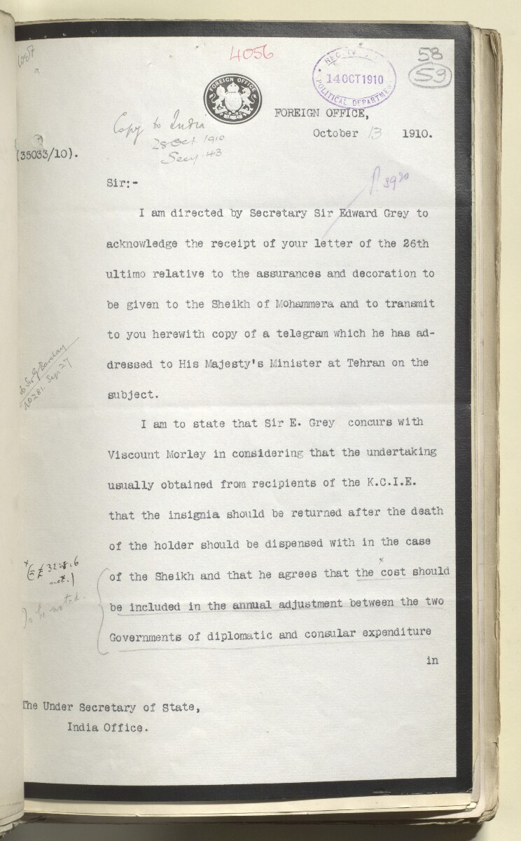 File 345/1908 Pt 2 'Mohammerah: situation. Sheikh's dispute with the Vali of Basra. decoration for Sheikh. renewed assurances to Sheikh.' [60r] (124/566)