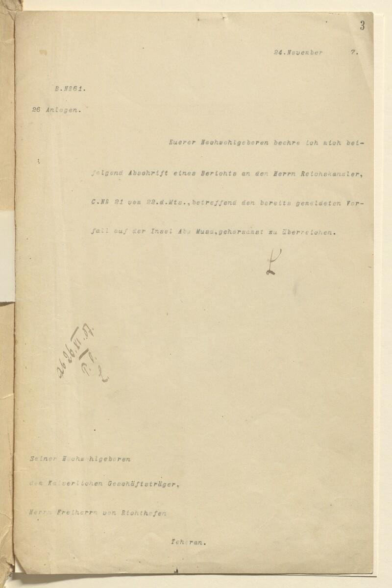 File 4949/1912 Pt 3 'Abu Musa Wönckhaus Lingah' [3r] (5/806)