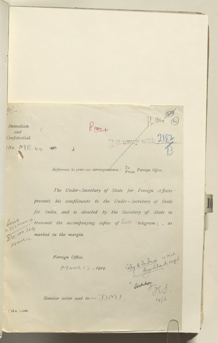 File 2182/1913 Pt 9 'Arabia Policy towards Bin Saud' [‎62r] (121/406)