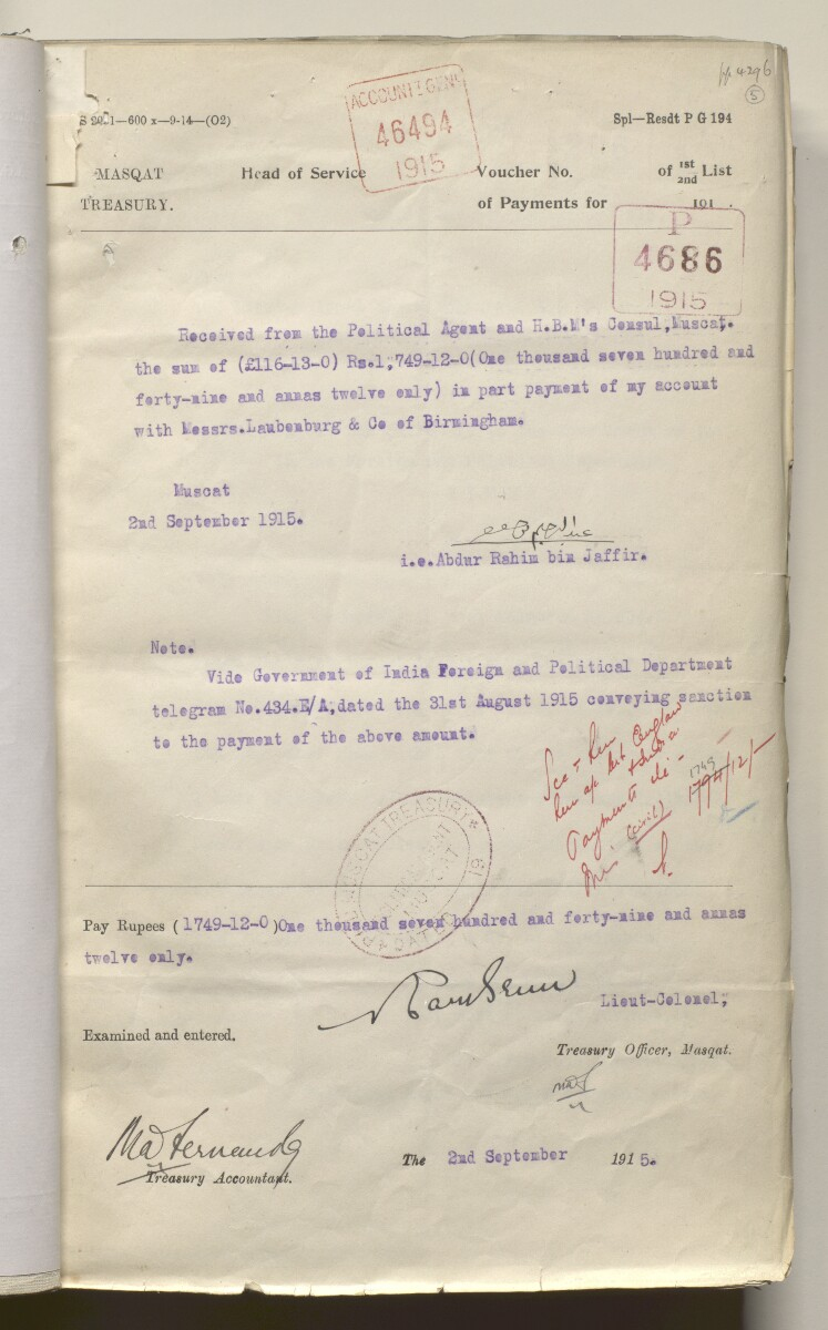 File 2768/1913 'Arms traffic: Muscat warehouse; claims of British firms' [‎5r] (14/645)