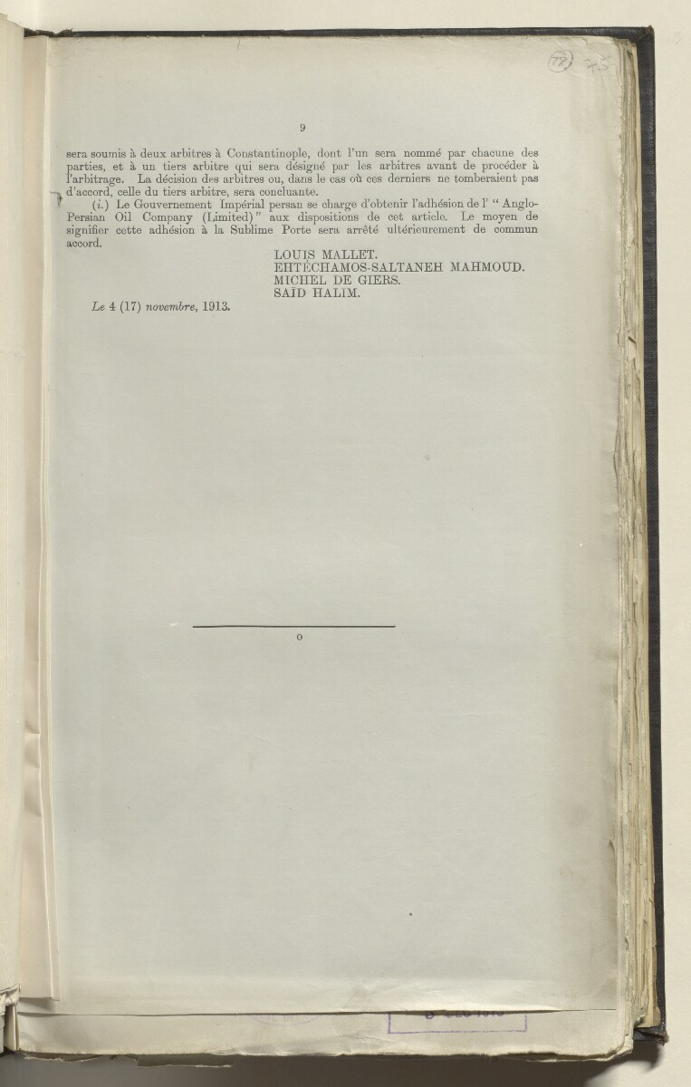 File 4880/1913 Pt 2 'Turco-Persian Frontier Commission: protocol of 1913' [78r] (23/499)