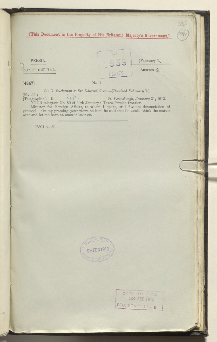 File 4880/1913 Pt 2 'Turco-Persian Frontier Commission: protocol of 1913' [291r] (449/499)