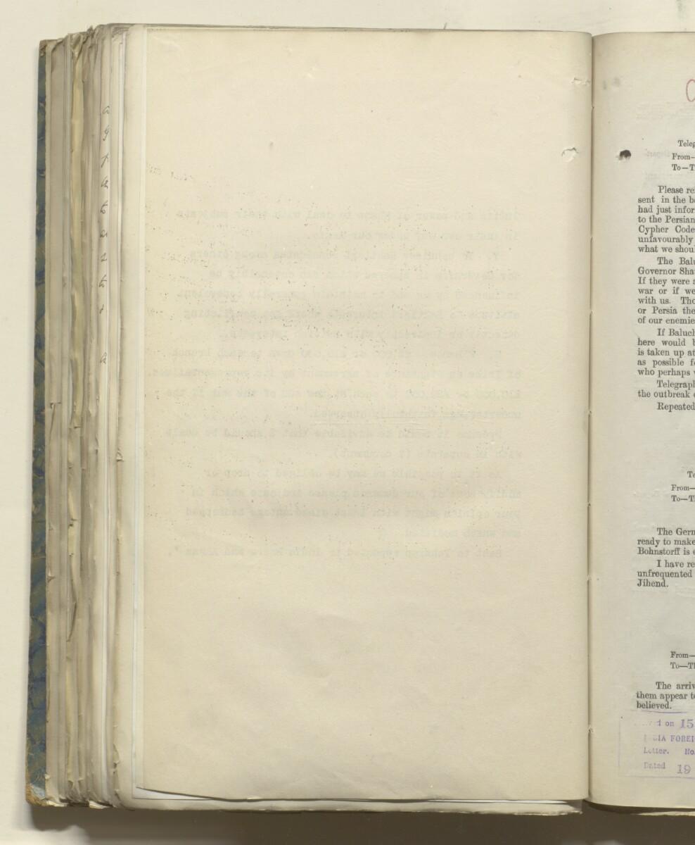 File 469/1917 Pt 1 'Persia: Bakhtiari affairs' [207v] (426/535)
