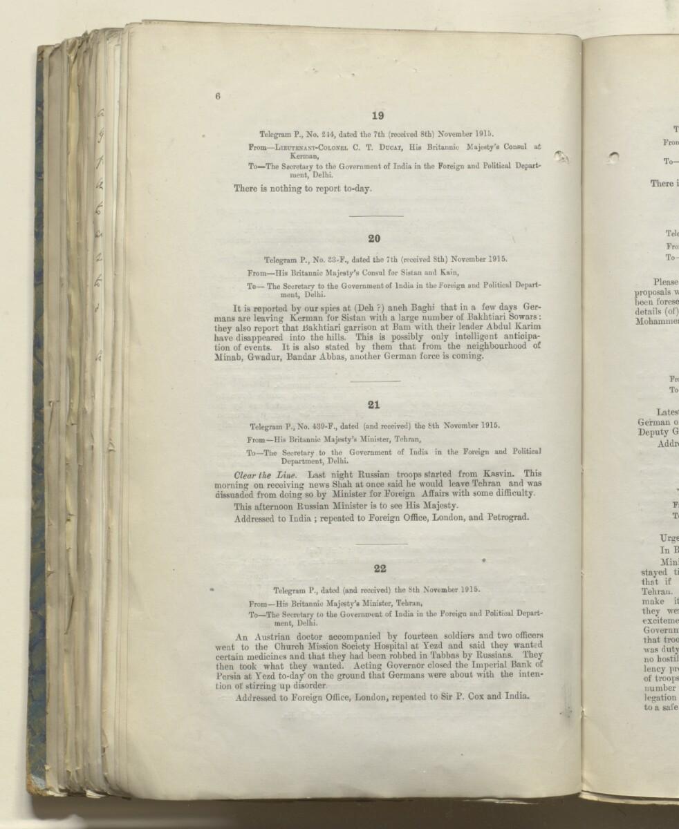 File 469/1917 Pt 1 'Persia: Bakhtiari affairs' [210v] (432/535)