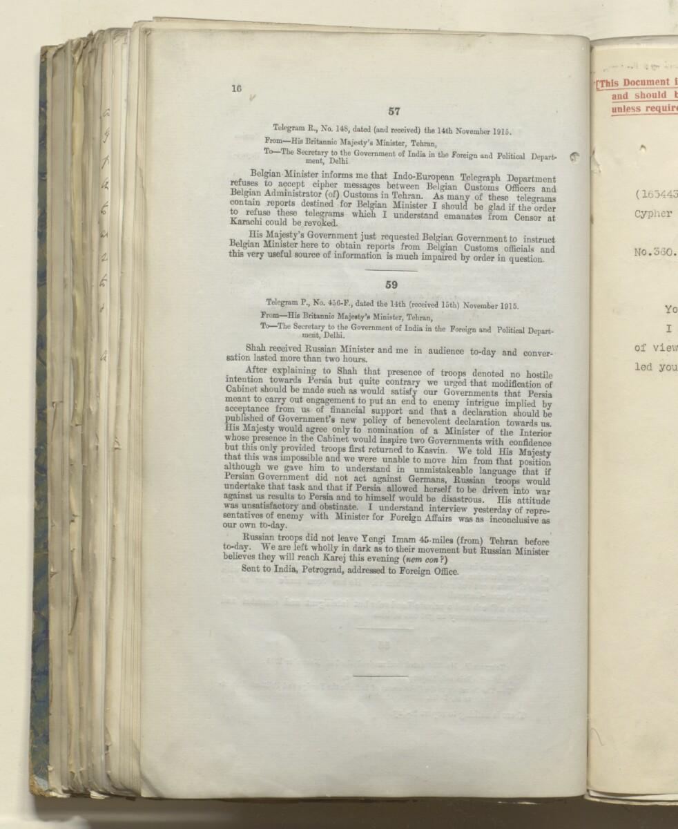 File 469/1917 Pt 1 'Persia: Bakhtiari affairs' [215v] (442/535)