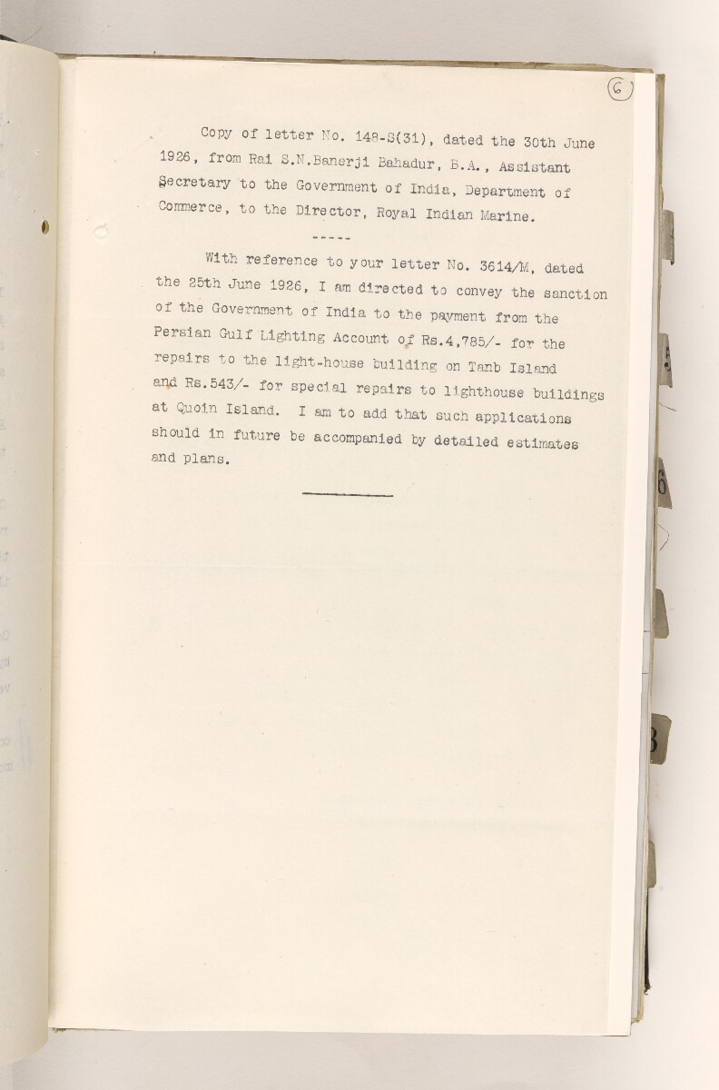 File 815/1917 Pt 3 'Persian Gulf:- Lighting & Buoying. Repairs to Lighthouse buildings at Quoin Island & Tamb Island.' [6r] (7/173)