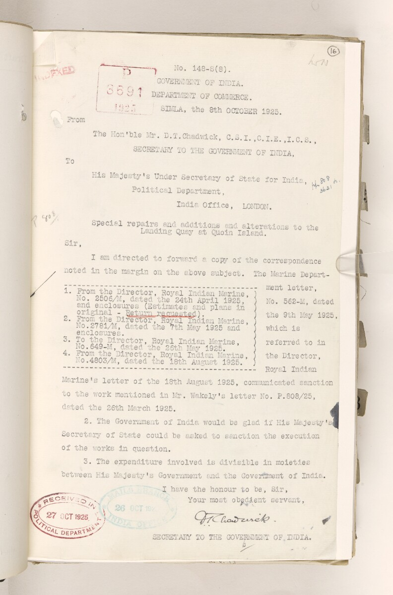 File 815/1917 Pt 3 'Persian Gulf:- Lighting & Buoying. Repairs to Lighthouse buildings at Quoin Island & Tamb Island.' [16r] (27/173)