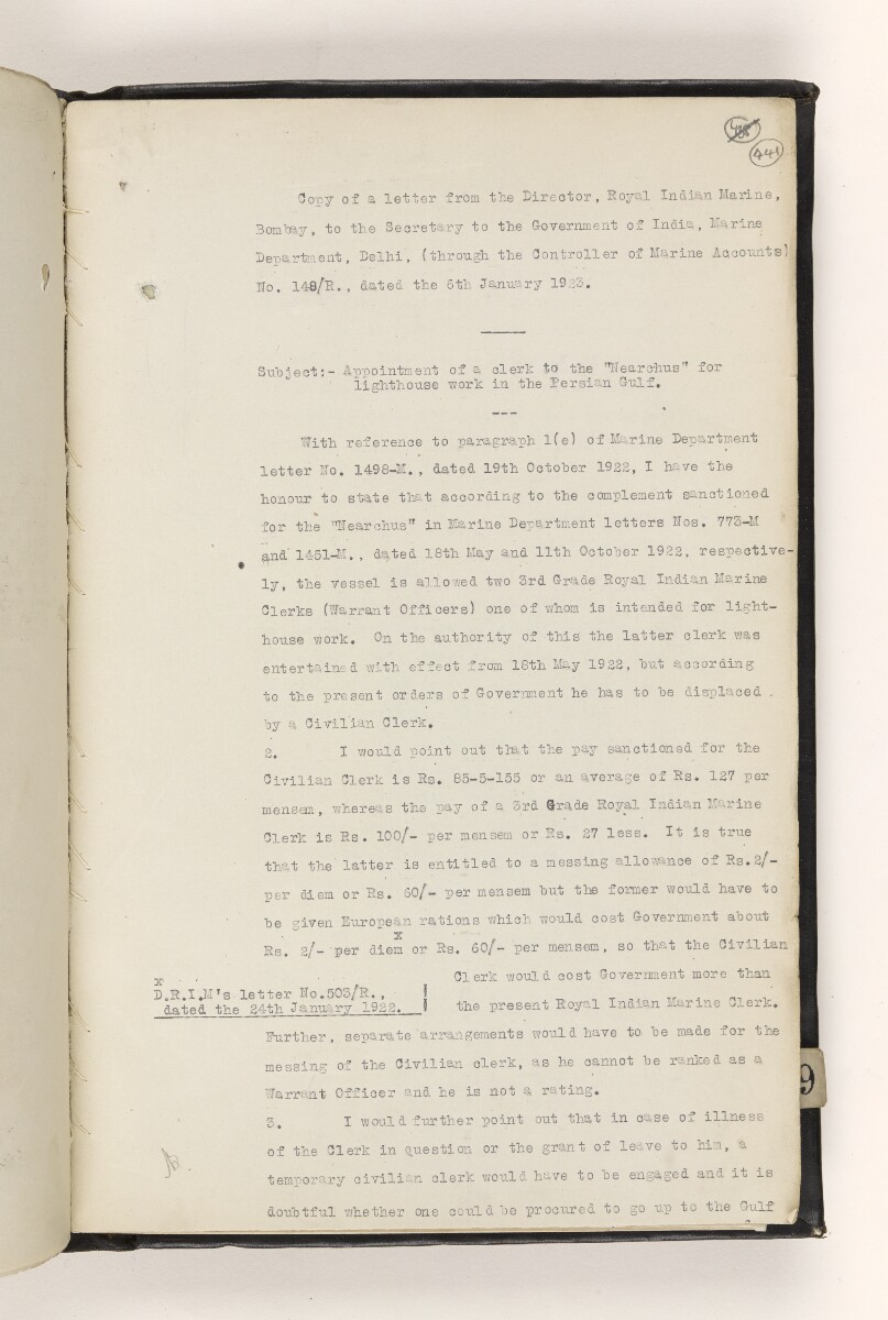File 815/1917 Pt 8 'Persian Gulf:- Lighting & Buoying. Reorganisation of the Persian Gulf Light Service.' [‎441r] (13/42)