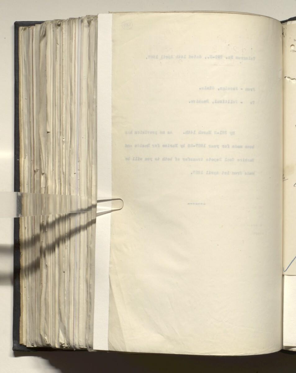 File 4011/1923 Pt 1 'PERSIAN GULF NEGOTIATIONS 1928-33. BASIDU.' [589v] (1183/1306)